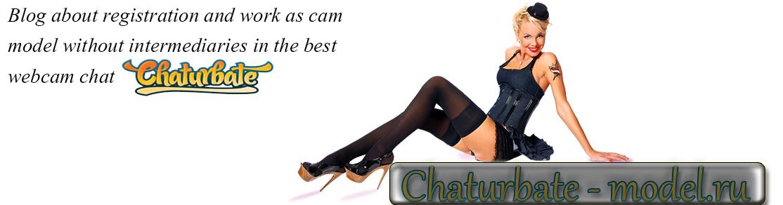 Become a cam girl Chaturbate